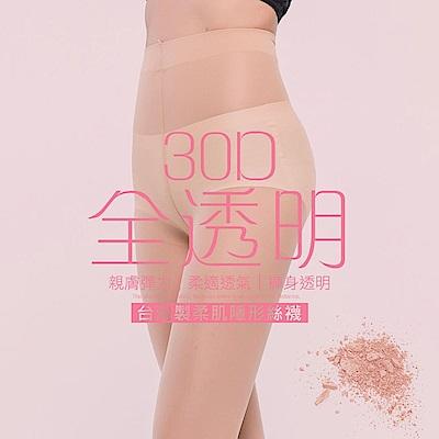 GIAT (3雙組)全透明30D柔肌隱形絲襪