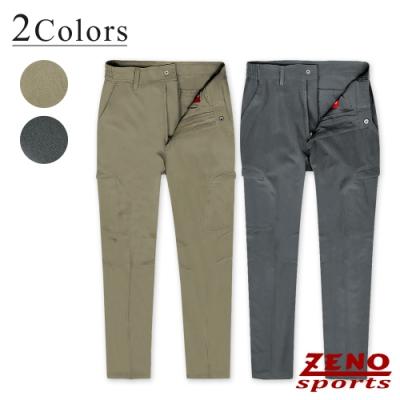 ZENO 吸濕排汗防曬四面彈力長褲-二色