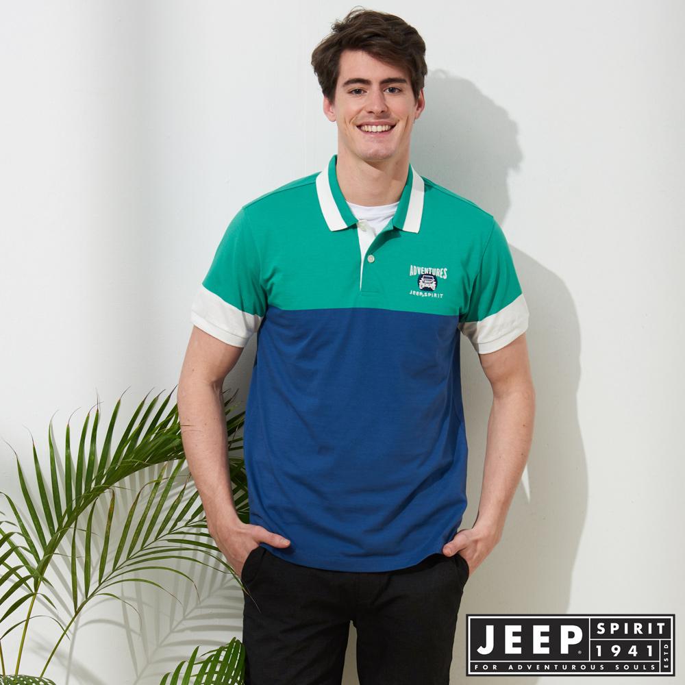 JEEP 復古時尚休閒短袖POLO衫-綠色