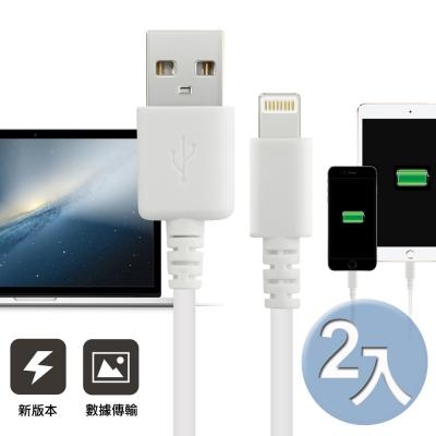 HANG for iphone 11/Xs Max/ipadUSB傳輸充電線(最新版2入)