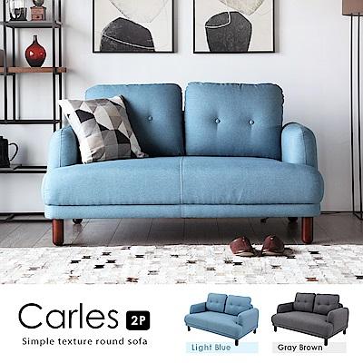 Carles卡萊斯簡約北歐單人布沙發-2色 /H&D東稻家居
