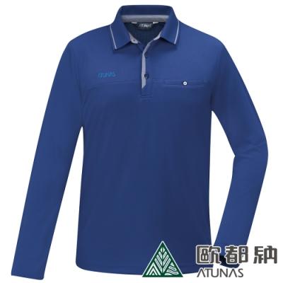 【ATUNAS 歐都納】男款吸溼排汗長袖POLO衫A1PS1901M深藍