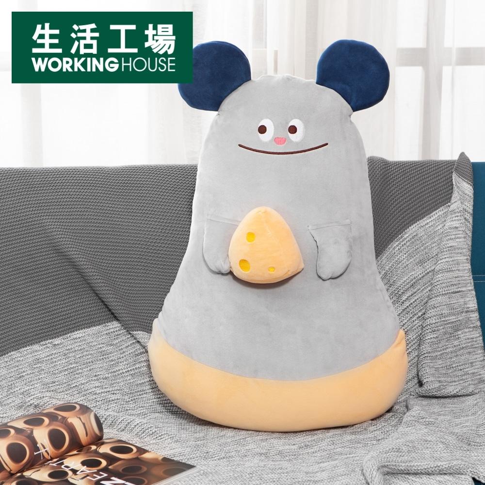 【生活工場】啾咪鼠大玩偶