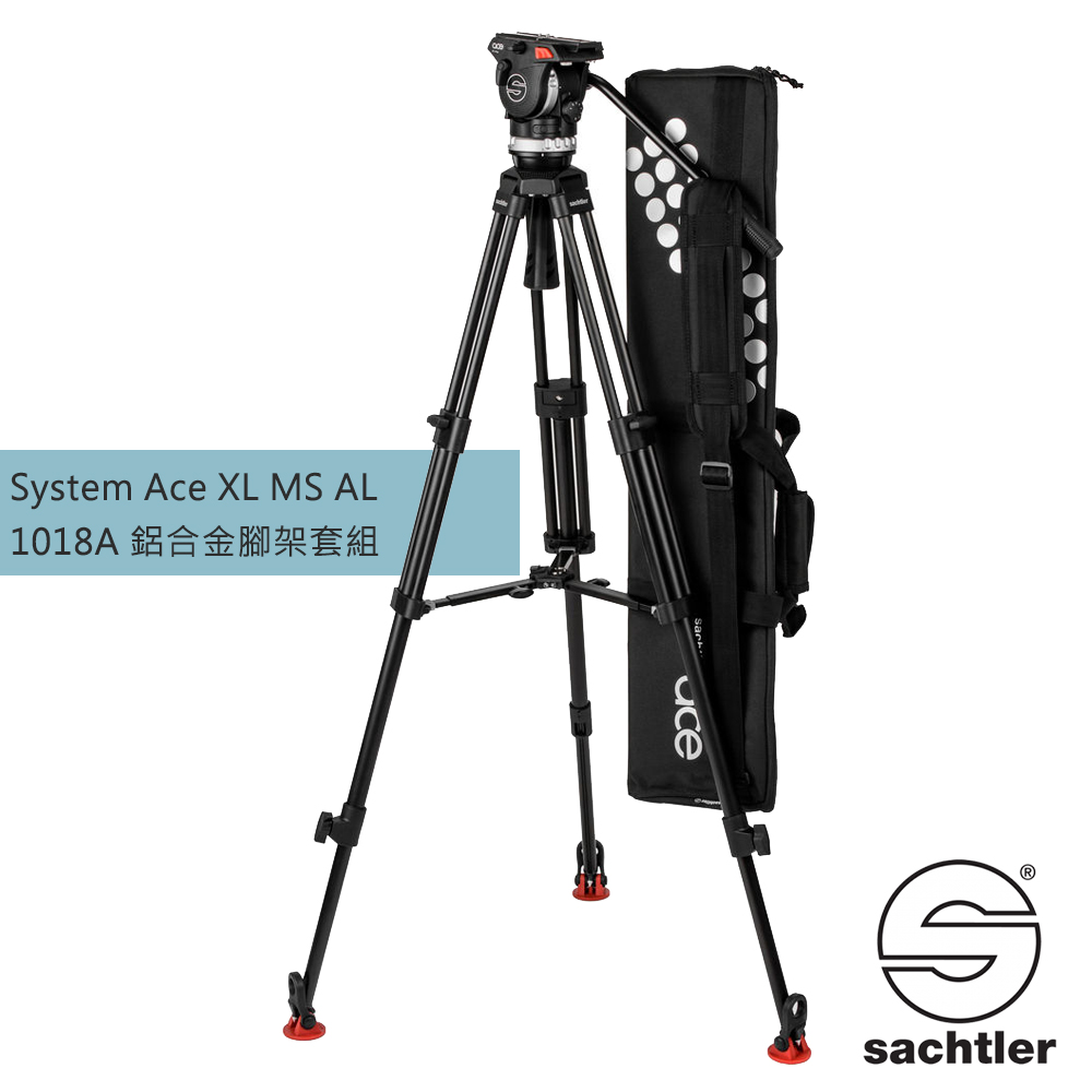 沙雀 Sachtler 1018A Ace XL MS AL錄影油壓三腳架套組 [公司貨]
