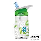 【美國 CamelBak】400ml eddy兒童吸管運動水瓶 運動之星