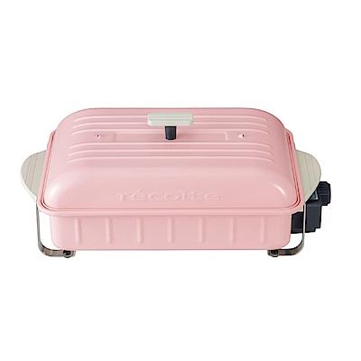recolte日本麗克特 Home BBQ 電燒烤盤RBQ-1-櫻花粉限定款