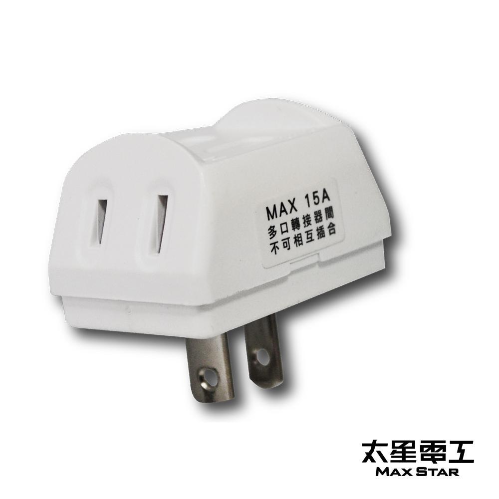 太星電工 安全D型三面插2P AE024A