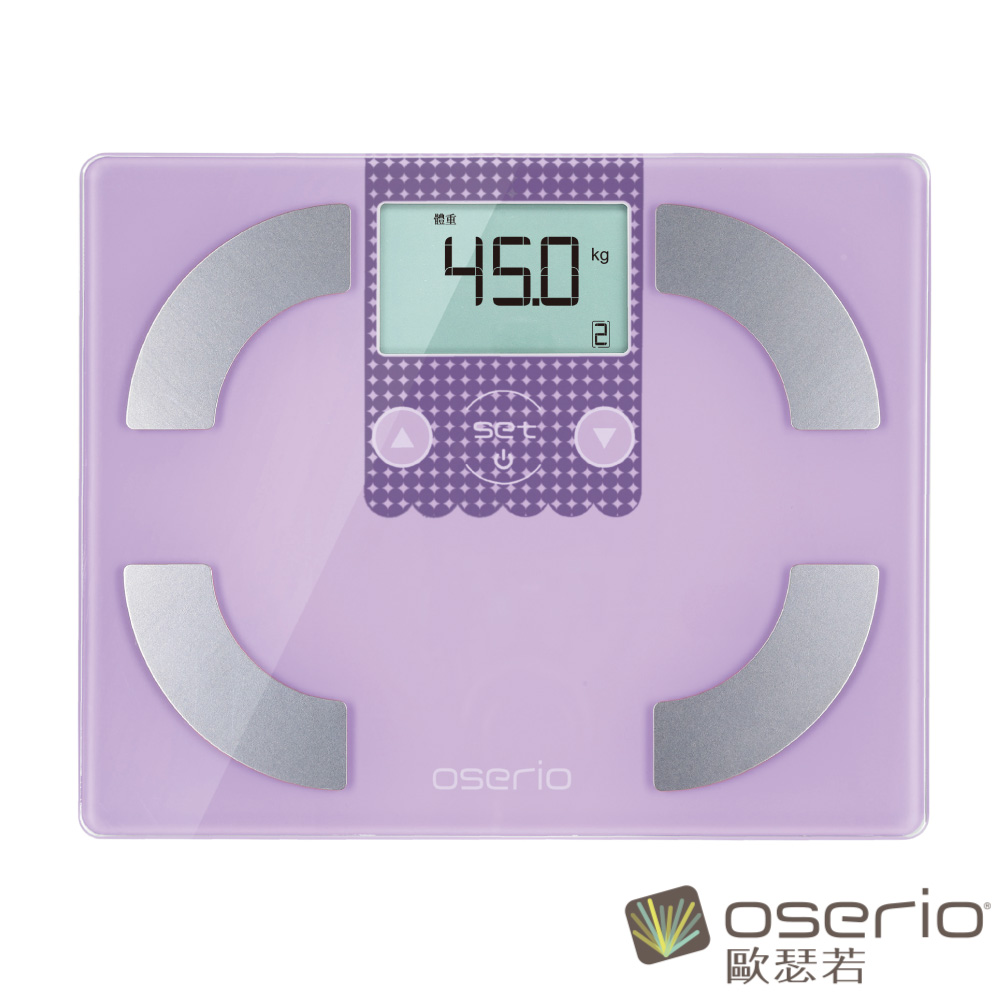 oserio歐瑟若 數位彩色精靈體脂計 (粉紫FSC-341LP)