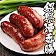 (團購組) 食吧嚴選 埔里味紹興酒香腸 10包組 (300g±10%/包)(5-6條) product thumbnail 1