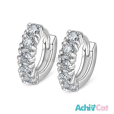 AchiCat 易扣耳環耳針式 簡約美鑽 (銀色)