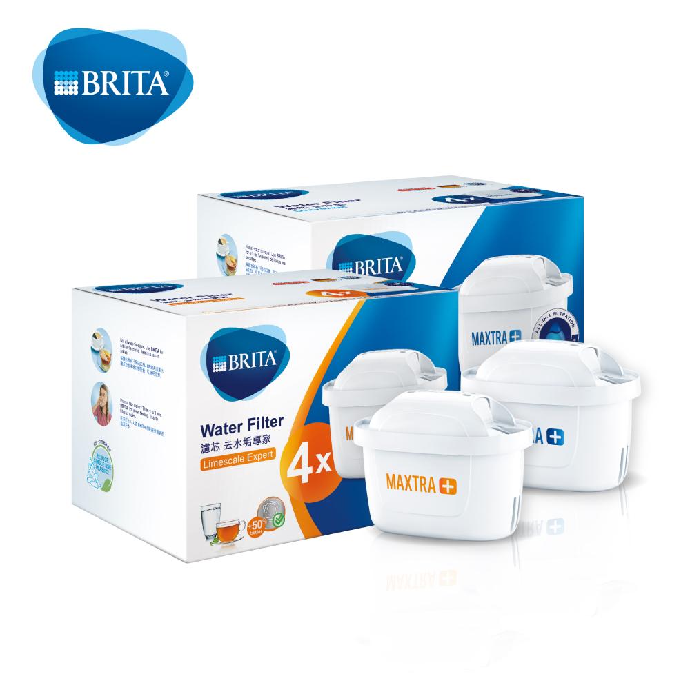 [4+4芯下殺68折] 德國 BRITA MAXTRA Plus 濾芯 去水垢專家4入裝+贈品全效型專家4入裝