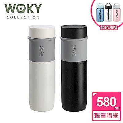 WOKY沃廚 極簡輕量陶瓷保溫瓶580ML 瘋時尚0.38L(隨機色)