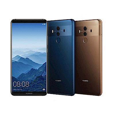 華為 HUAWEI Mate 10 Pro (6G/128G) 6吋智慧手機