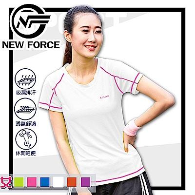 NEW FORCE 冰涼速乾蜂窩透氣男女排汗衫-女款白色
