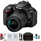 【原電組】Nikon D5600 + 18-55mm 變焦鏡組 (公司貨)