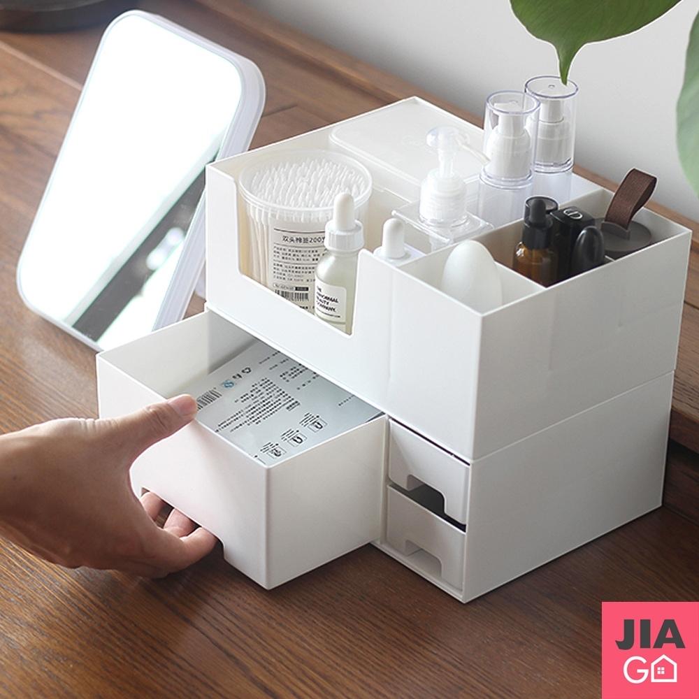 JIAGO 雙層抽屜化妝品桌面收納盒