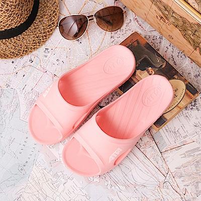 ATTA 運動風簡約休閒拖鞋-粉紅色