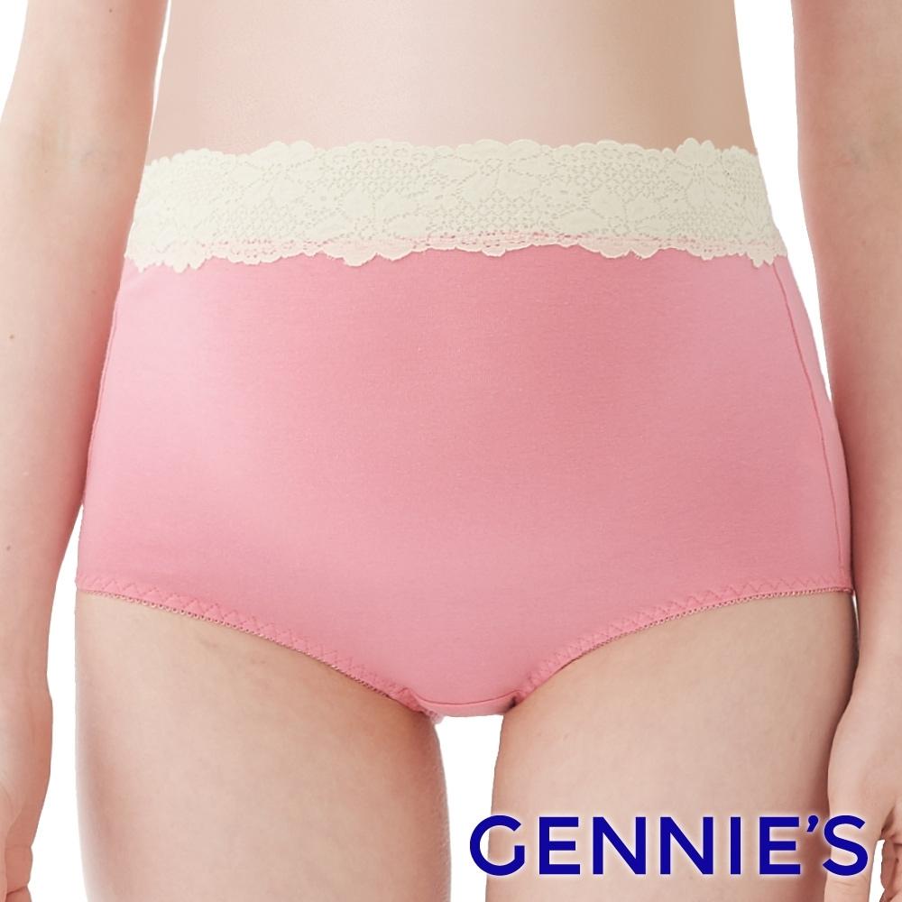 Gennies奇妮-蕾絲拼接孕婦高腰內褲-粉(HB06)