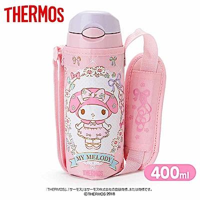 Sanrio 美樂蒂不鏽鋼保冷直飲吸管水壺附背帶套-膳魔師聯名款-400ml(浪漫花園)