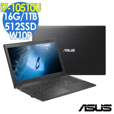 ASUSPRO P1440FA 14吋商用筆電(i7-10510U/16G/512SSD+1TB/W10P/特仕)