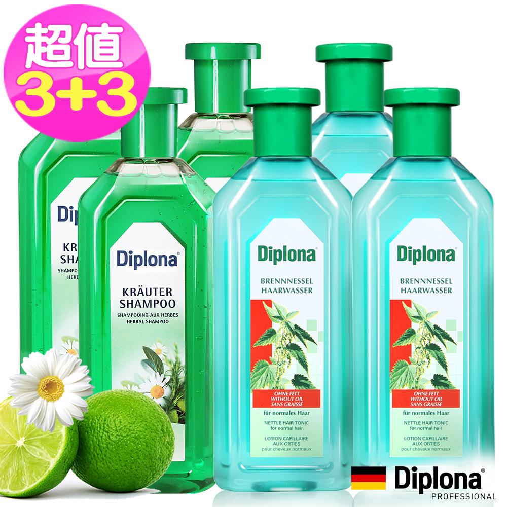 德國Diplona 傳奇七大秀髮調理3+3超值組(七大+活髮水)