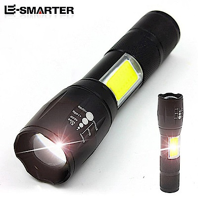 雙光源 伸縮變焦手電筒 T6 + COB LED