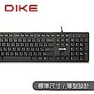 DIKE 輕薄巧克力薄膜式鍵盤-黑 DK300BK