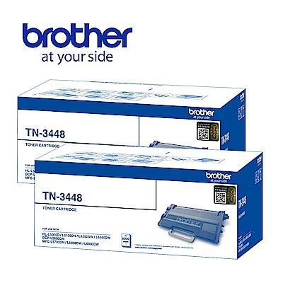 ★2入超值組★Brother TN-3448 黑色高容量碳粉匣