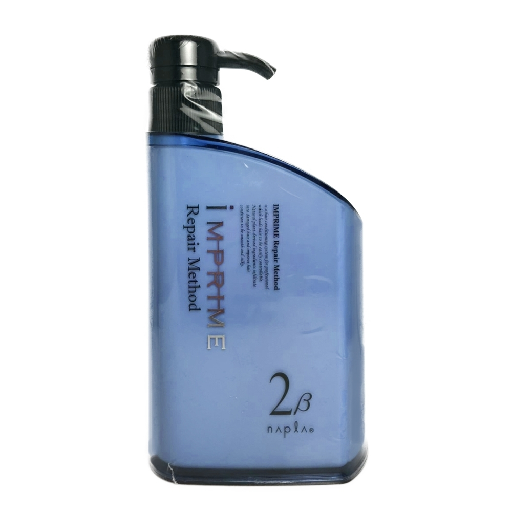 NAPLA娜普菈 iM 上質修護法 2β (第2劑)(保濕型)450g