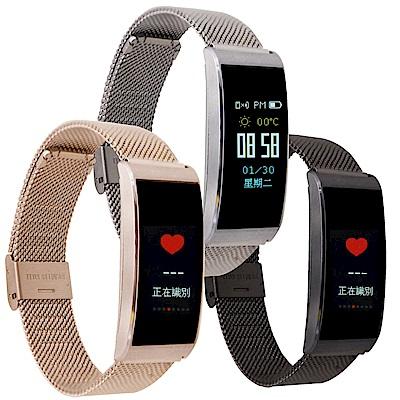 HO19 彩色螢幕運動心率智慧手環