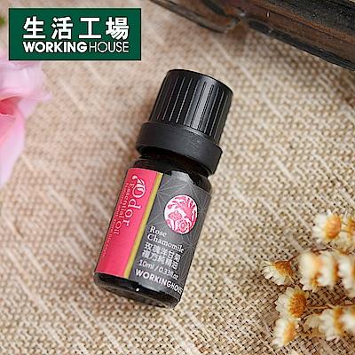 【生活工場】Odor玫瑰洋甘菊複方純精油10ml