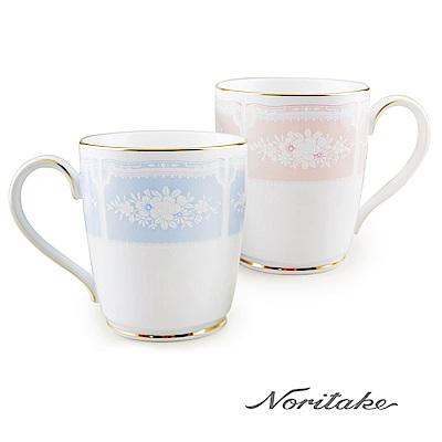 Noritake 蕾絲慕馬克杯盒裝組(藍+粉)