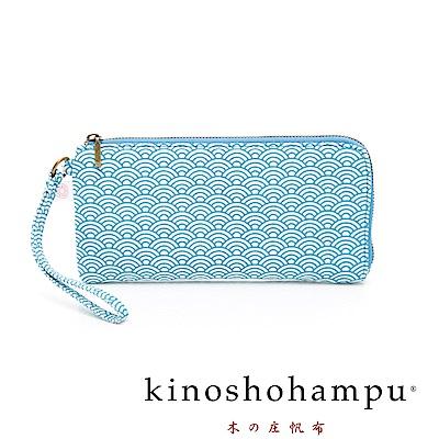 kinoshohampu貴族和柄帆布手拎包 青海波藍