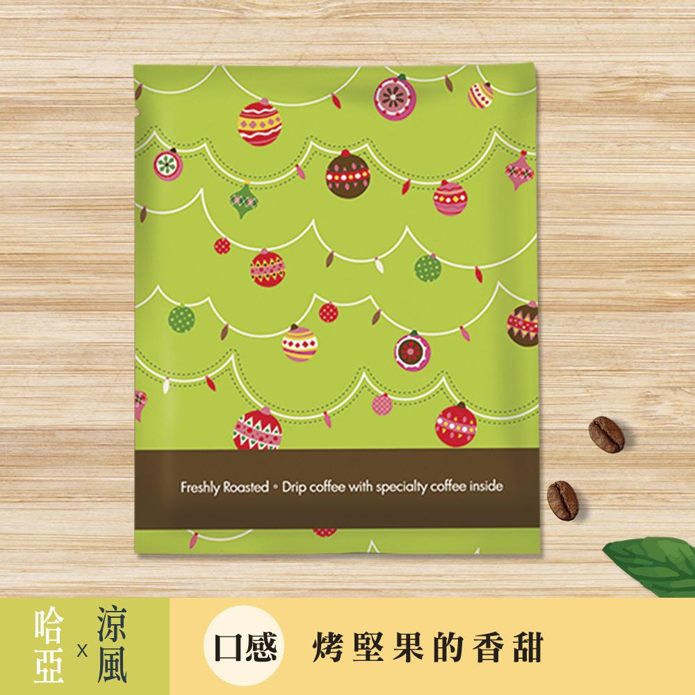 哈亞咖啡 涼風圖樣藝術 瓜地馬拉方便包(6入)
