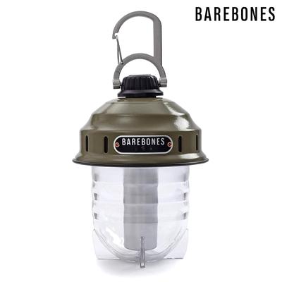 【Barebones】吊掛式營燈 Beacon LIV-233 / 橄欖綠