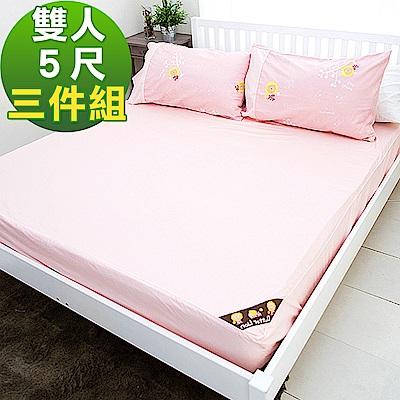 奶油獅-素雅葉語系列-台灣製造-100%精梳純棉床包三件組(粉紅)-雙人<b>5</b>尺