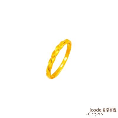 J code真愛密碼 真愛-纏綿黃金戒指/尾戒