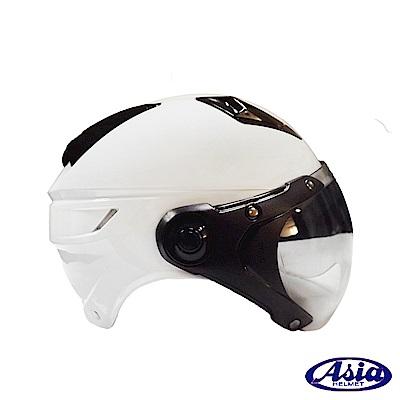 ASIA A613 復古W型飛行鏡面安全帽 白