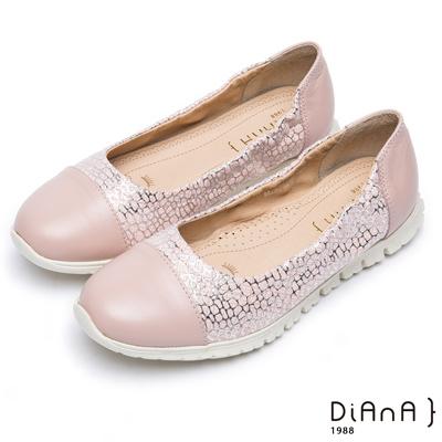 DIANA 漫步雲端超厚切焦糖美人款—質感紋路拼接真皮休閒鞋 –粉