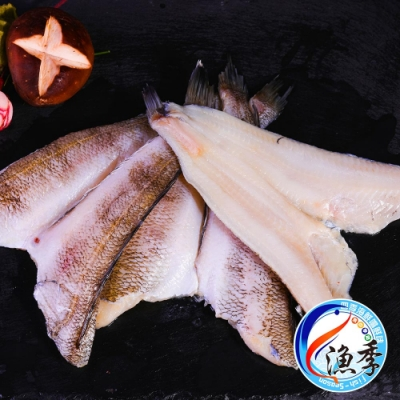 【漁季水產】南極鮮凍冰魚3包組(500g±10%/包)