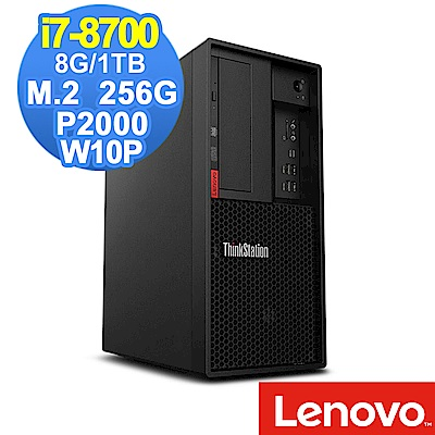 Lenovo P330 i7-8700/8G/1TB+256G/P2000/W10P