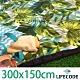 LIFECODE 棕櫚葉絨布防水可拼接野餐墊300x150cm product thumbnail 1