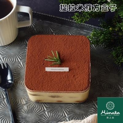 Hinata 葵之森 提拉米蘇方盒子3入組(大人系甜點)