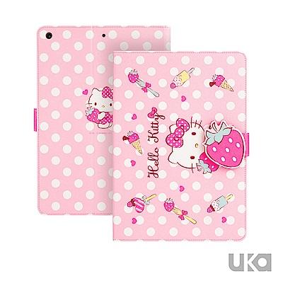 三麗鷗 iPad 2018 9.7吋 智能休眠可立式磁扣保護套-草莓凱蒂貓