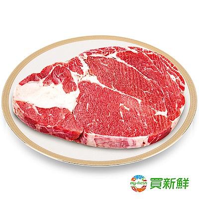 買新鮮-美國安格斯比臉大牛排4片組(600g±10%/片)