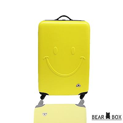 BEAR BOX 微笑系列經典20吋 輕硬殼旅行箱行李箱-黃色