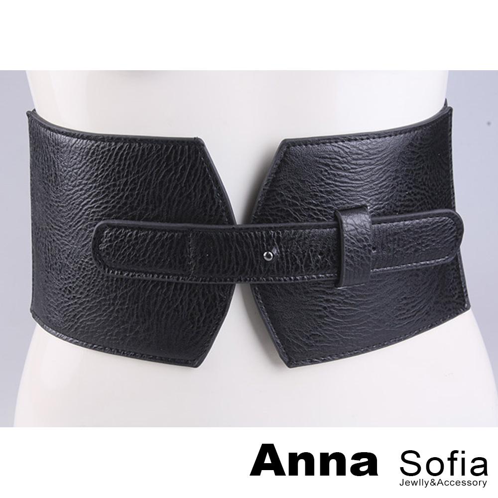 AnnaSofia 質感皮革一字槓 寬版腰帶馬甲腰封(酷黑系)