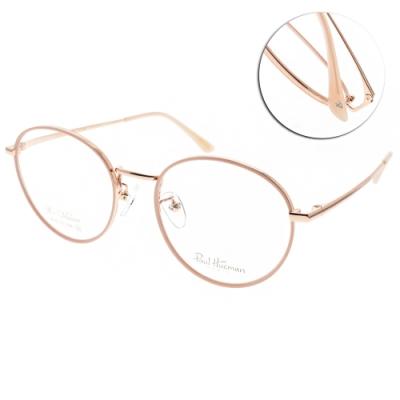 PAUL HUEMAN 光學眼鏡 古典文青圓框款/粉-玫瑰金 #PHF5174A C11