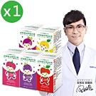 【即期良品】悠活原力 LP28敏立清益生菌-精選1盒組(30條/盒)