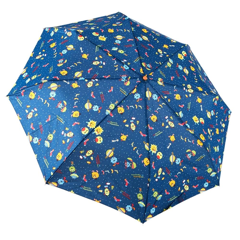 RAINSTORY怪獸PARTY(藍)抗UV加大省力自動傘
